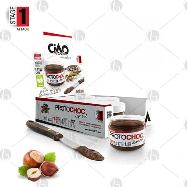 Protochoc Spread CiaoCarb