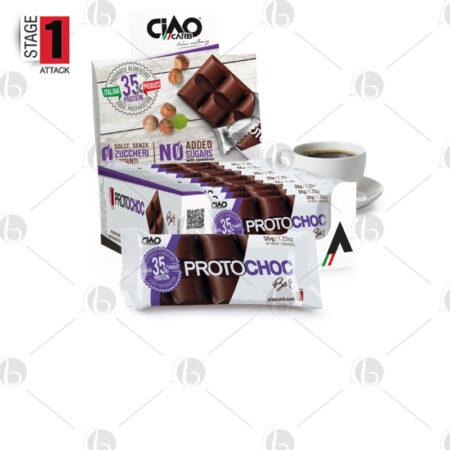 Protochoc Bar CiaoCarb Stage 1